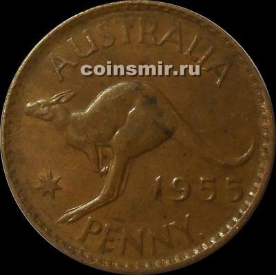 1 пенни 1955 Австралия.