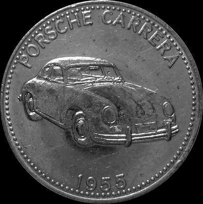 Жетон SHELL Porsche Carrera 1955