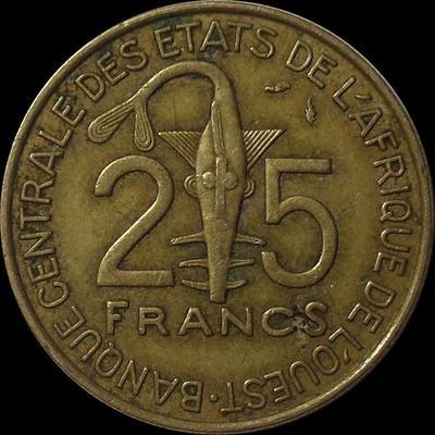 25 франков 1975  КФА BCEAO (Западная Африка).