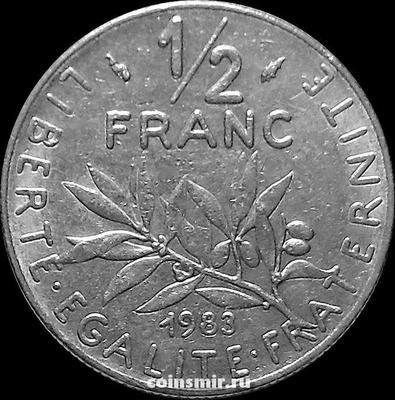1/2 франка 1983 Франция.