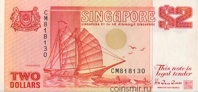 2 доллара 1990 Сингапур.