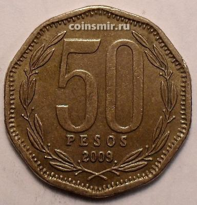 50 песо 2009 Чили.