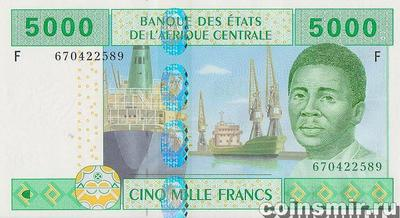 5000 франков 2002 (2002-2015) F КФА BEAC (Центральная Африка).