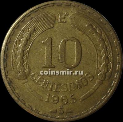 10 сентесимо 1965 Чили.