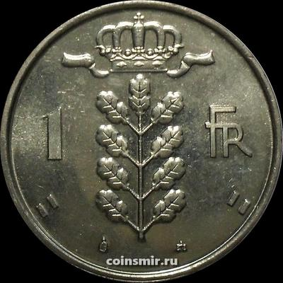 Жетон 1 франк / 1 евро 1999-2000  Бельгия. Прощай франк.
