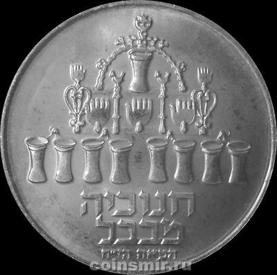 5 лир 1973 Израиль. Вавилонская лампа.