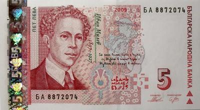 5 левов 2009 Болгария.