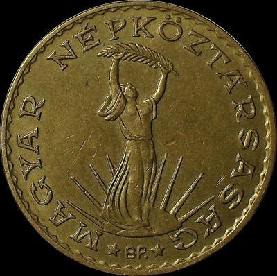 10 форинтов 1983 Венгрия.