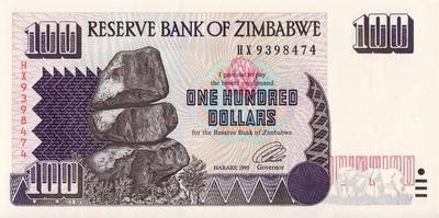 100 долларов 1995 Зимбабве.