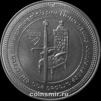 1 крона 1984 остров Мэн. 30-ая Парламентская конференция Содружества. Трон и меч.
