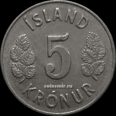 5 крон 1969 Исландия.