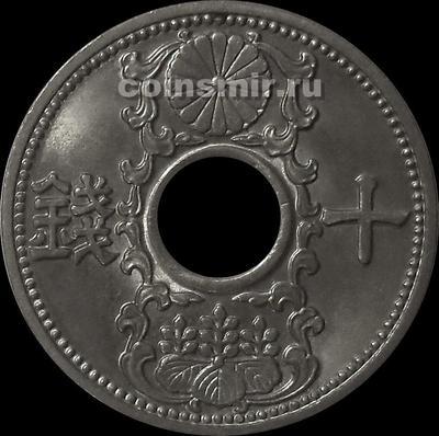 10 сен 1933 Япония.
