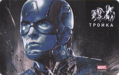 Карта Тройка 2019. Мстители. Капитан Америка.