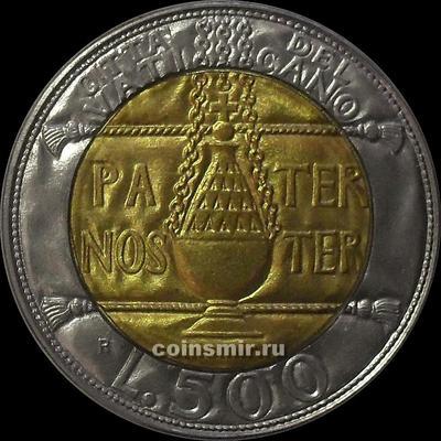 500 лир 1993  Ватикан.