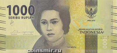 1000 рупий 2016 Индонезия.
