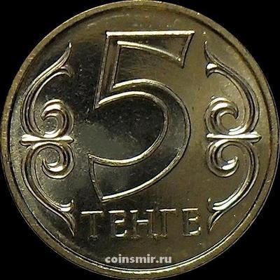5 тенге 2004 Казахстан.