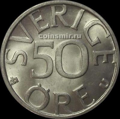 50 эре 1985 U Швеция.