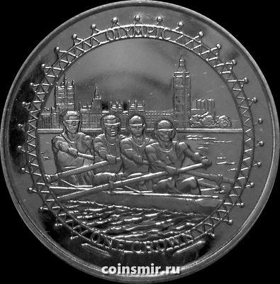 1 крона 2010 остров Мэн. Гребля. Летняя Олимпиада в Лондоне 2012.