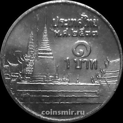 1 бат 1990 Таиланд. Храм Изумрудного Будды.