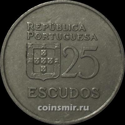 25 эскудо 1980 Португалия.
