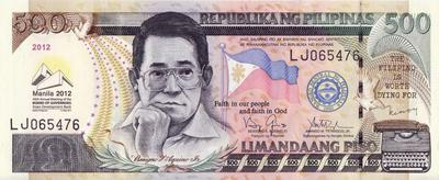500 песо 2012 Филиппины. 45-ое ежегодное заседание Совета управляющих Азиатского банка развития.