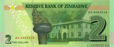 2 доллара 2019 Зимбабве.