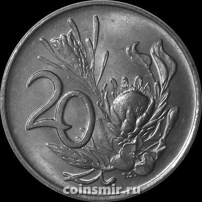 20 центов 1974 Южная Африка.