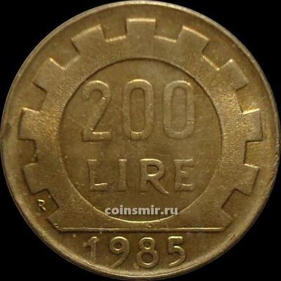 200 лир 1985 Италия.