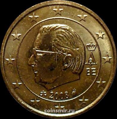 50 евроцентов 2008 Бельгия. Король Бельгии Альберт II.