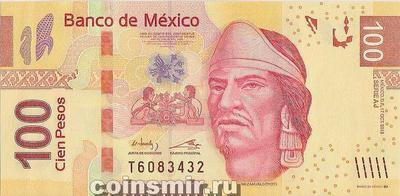 100 песо 2009-2012 Мексика.