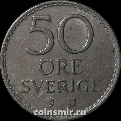 50 эре 1964 U Швеция.
