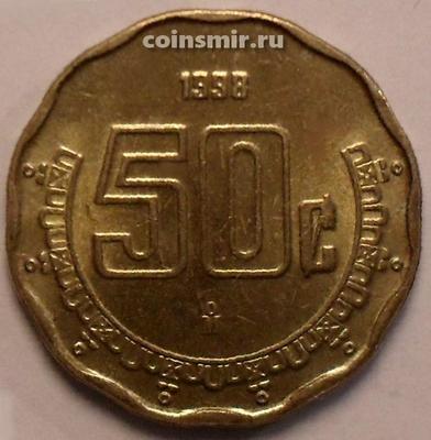 50 сентаво 1998 Мексика.