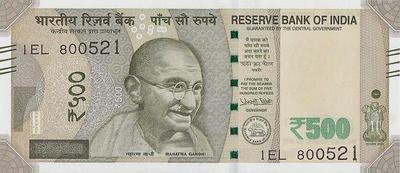 500 рупий 2016 Индия.