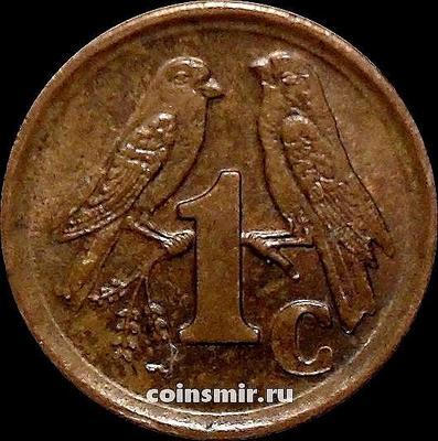 1 цент 1994 Южная Африка. Южноафриканские воробьи.