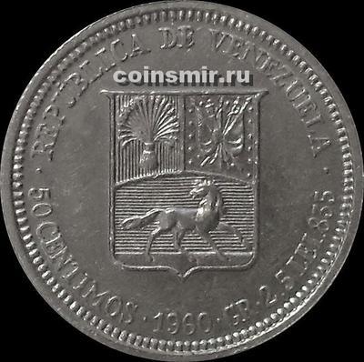 50 сентимо 1960 Венесуэла.