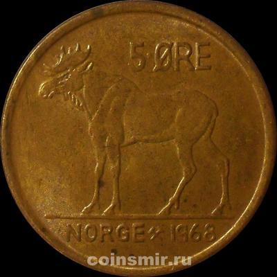 5 эре 1968 Норвегия. Лось. (в наличии 1972 год UNC)