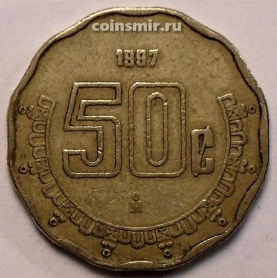 50 сентаво 1997 Мексика.