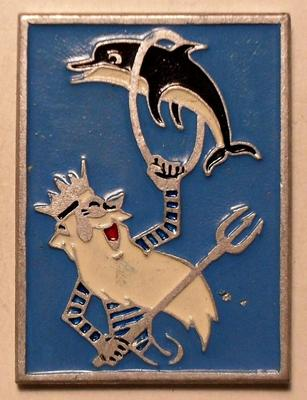 Значок Батумский дельфинарий.
