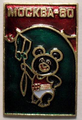 Значок Олимпийский мишка. Конный спорт. Москва-80.