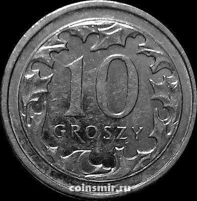 10 грошей 2013 Польша.