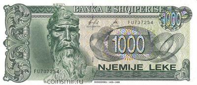 1000 лек 1996 Албания.