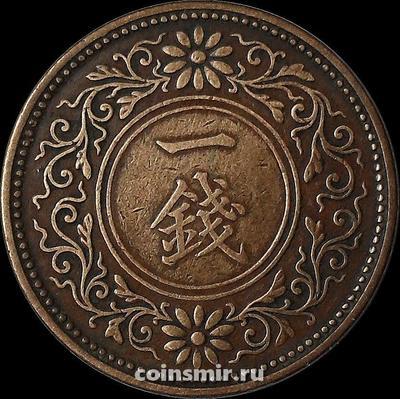 1 сен 1918 Япония.