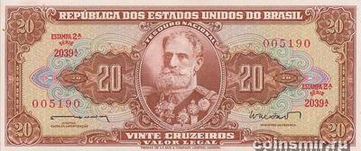 20 крузейро 1962 Бразилия.