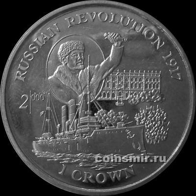 1 крона 1999 остров Мэн. Русская революция 1917. Крейсер Аврора.