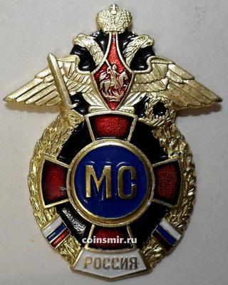 Знак Россия. Миротворческие силы. Крест.