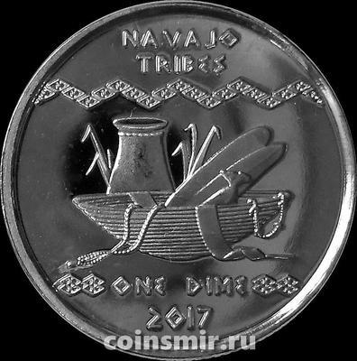1 дайм (10 центов) 2017 племя Навахо.