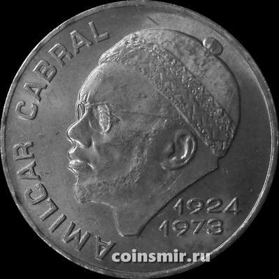 50 эскудо 1977 Кабо-Верде.