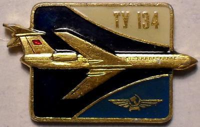 Значок ТУ-134. Аэрофлот. САЗ.