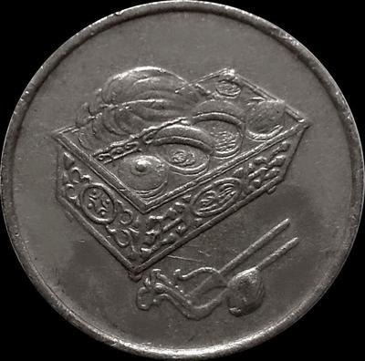 20 сен 2001 Малайзия.