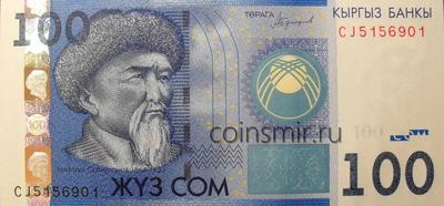 100 сом 2016 Киргизия.